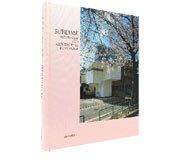 Książka Sublime - zdjęcie 1