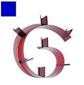 Półka Bookworm 7 podpórek kobaltowa