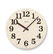 Zegar ścienny Prato brązowy - małe zdjęcie