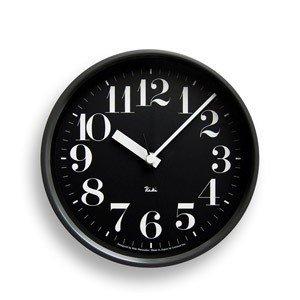Zegar ścienny Riki Steel Clock z cyframi arabskimi